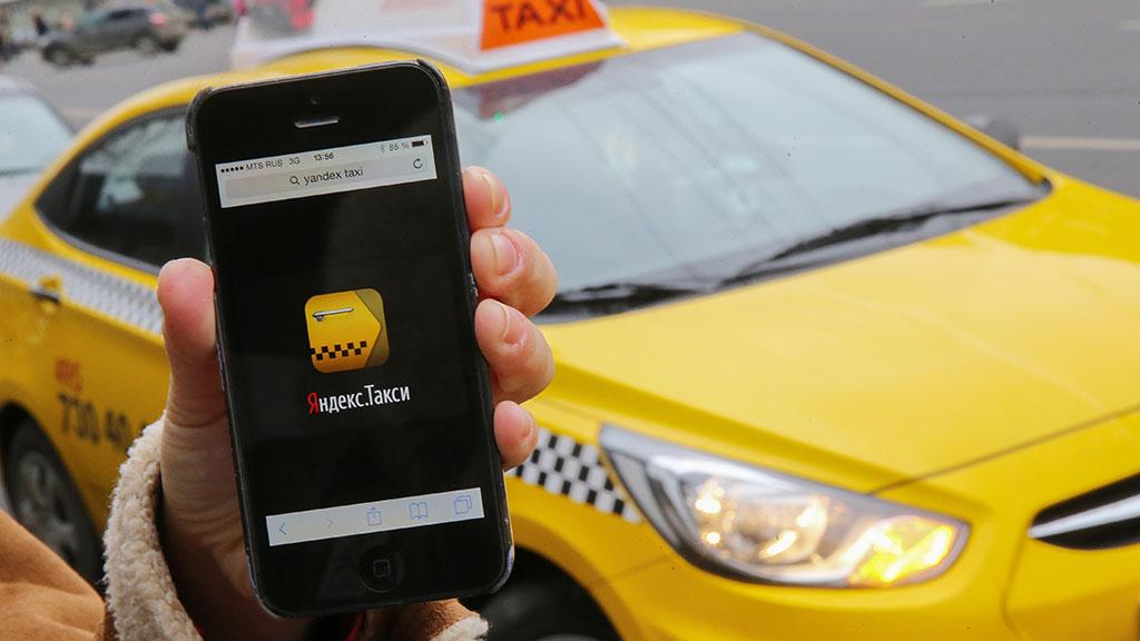 устроиться водителем в яндекс такси